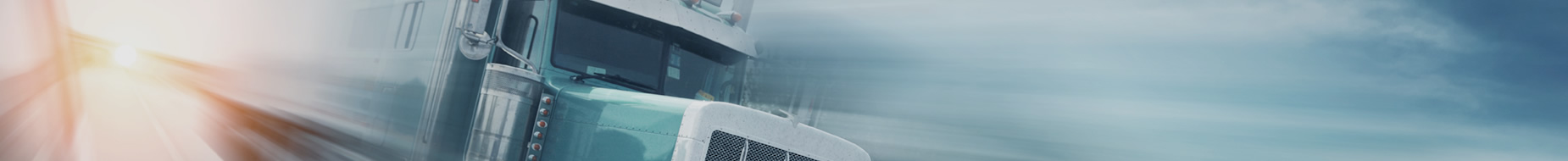 cargo-tracking-page-banner